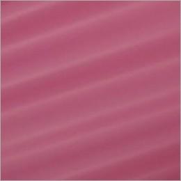 Latexmeterware Bubblegum Pink 0,40 mm - RadicalRubber