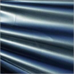 Latexmeterware Metallic Peacock 0,40 mm - RadicalRubber