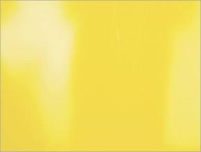 Latex Meterware Gelb, 92 cm breit, 0,35 mm
