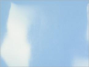 Latex Meterware Hellblau, 92 cm breit, 0,35 mm