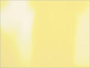 Latex Meterware Neon Zitronengelb, 92 cm breit, 0,35 mm