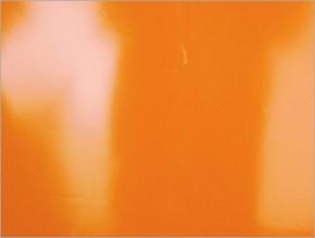 Latex Meterware Orange, 92 cm breit, 0,35 mm